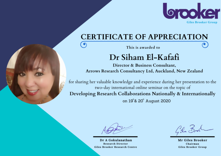 Dr Siham - Seminar I - Certificate of Appreciation from GBG - Aug 2020